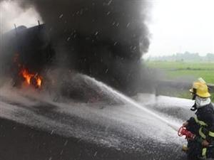 一载物货车高速上起火澳门赌博网站消防成功处置