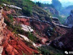 最新注册送体验金网址:天山看恐龙峡谷更神秘!震撼!壮观!急喽来看吧