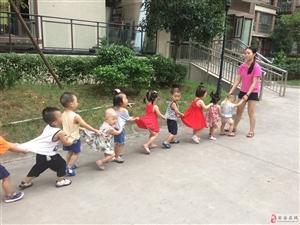育儿分享2【解决宝宝不爱交朋友的几个方http://p9.pcco法】
