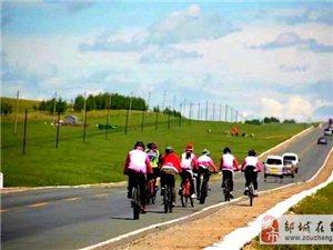 邹城美利达俱乐部骑行活动剪影《3》