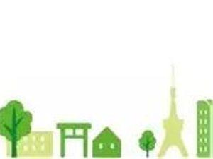 澳门大小点网址房屋、门市最新信息!