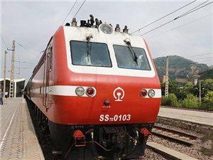 刚发车的这条客运铁路将麦积山与崆峒山两大5A级景区连起来了