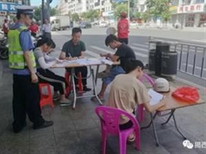 战高温出重拳/揭西交警掀起城区交通秩序大整治行动高潮