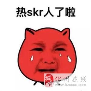 """台风即将登陆!化州雷阵雨+""""�h桑拿""""!还有这些消息你必须要知道!"""