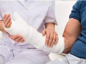 关于骨折患者家庭护理措施