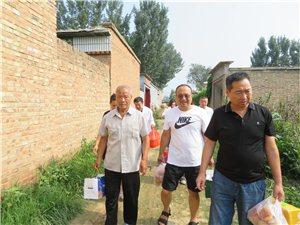 八.一建军节阜城县志愿者服务队慰问抗美援朝老荣军