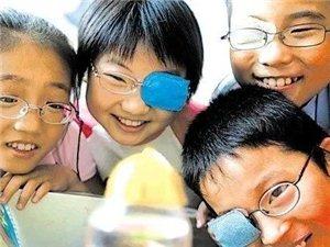 潢川心灵眼镜视觉健康中心回馈广大新老用户特推出三重钜惠,福利大放送.