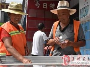 """澳门威尼斯人官网街头的""""免费爱心冰柜"""""""