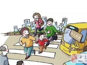 寻乌:关于规范车辆停放和礼让行人创文明交通的通告