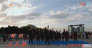 (活力千赢国际|最新官网)《动感地带④酷爱舞蹈的姐妹们(三)》