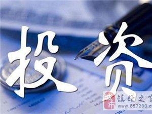 镇雄县1―7月完成市外到位资金45.56亿元・・・・・・・・・