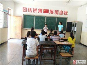河西学院马克思主义学院赴张掖市山丹县位奇镇高寨小学义务支教社会实践服务