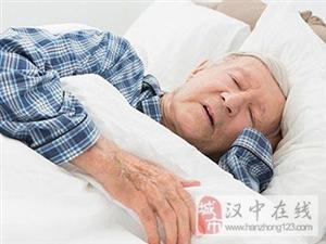 老人睡觉十大禁忌