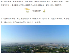 响泉村,人杰地灵。文化节盛典,明星大咖齐助阵!