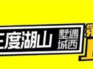 头条丨重庆人,在上街开了间匠心小铺,卖地道川渝菜