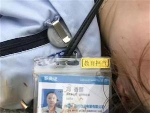 新宁媳妇在广东下班回家途中被撞身亡,肇事车辆逃逸,请帮忙找出凶手!