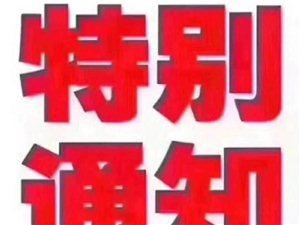 �州中原福塔�泰汽��展18530005668