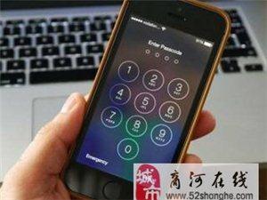 研究证实用Android图形解锁不安全 还是数字密码好