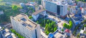 澳门网上投注赌场县人民医院专题