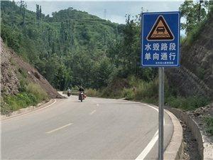 """会东县公路管理局""""火把节""""路况信息"""