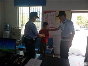 广安:协兴派出所民警快速处置两起人员 走失警情获赞誉