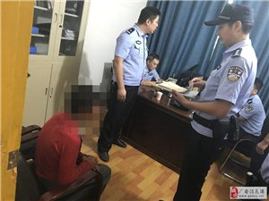 广安:协兴派出所民警快速处置两起人员走失警情获赞誉