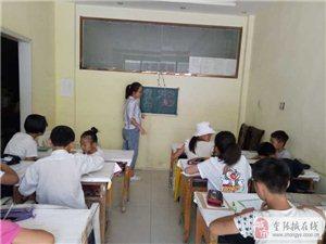 数学与统计学院赴武威市古浪县大靖镇民权中心小学暑期社会实践照常开展