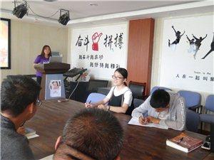 信息技术与传媒学院赴张掖市弘升电子技术有限责任公司实践召开专题学习会议