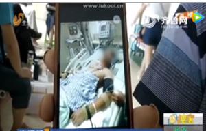 这个济阳人热晕进了ICU,急需大家献血救命!