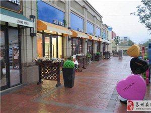 (浦东)远洋万和四季 典藏级餐饮旺铺,不限购不限贷
