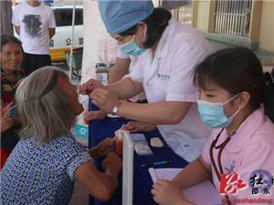 邵东县运管所为贫困村群众送健康