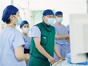 心血管疾病患者福音!9月21日上海德达医院李延林博士来澳门太阳城平台中医院坐诊!