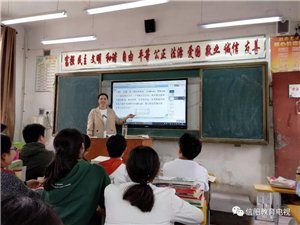 """最""""严厉""""的班主任:潢川三中数学老师李晓璐"""