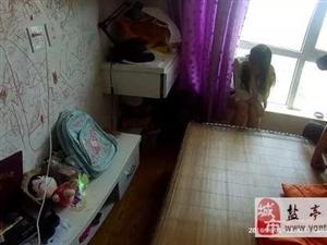 14岁女孩跳楼被劝回:感觉家人更宠爱弟弟
