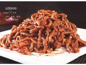 头条丨许昌路招牌老店,在树林里吃一道月销千份的爆款菜