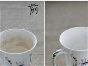 【实用妙招】牙杯,茶杯用脏了?教你如何轻松去除茶垢!