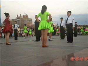 (活力酒泉)《动感地带③跳拉丁舞的孩子们(下篇)》