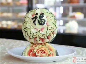 我���W校雕刻的西瓜