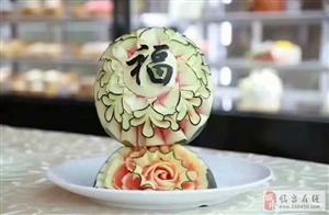 我们学校雕刻的西瓜