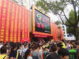 枝江市2018年社会艺术水平考级工作取得圆满成功