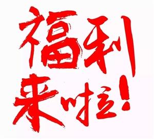 丰都人的福利!20°C网红避暑景区【石柱・云中花都】,门票只要9.9元
