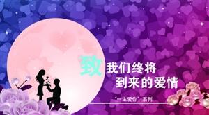 旬阳同城婚恋网入口