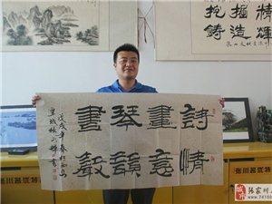 中国当代著名书法家杨永辉为张家川在线题词