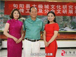 旬阳县太极城文化研究会旗袍文化研究分会才艺展示精彩夺目
