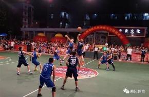 我市第八届全民健身运动会篮球比赛盛大开幕