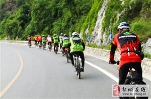 邹城美利达俱乐部骑行活动剪影《7》