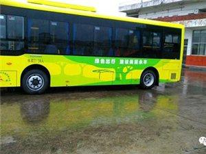 永丰人欢呼吧!城区公交车免费坐,公交线路全在这里!