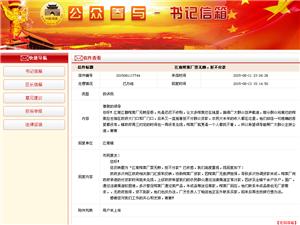 江南江馥榨菜厂拖欠620户农民160多万元,农民的血汗钱何去何从?