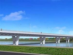 期待!澳门威尼斯人游戏网址这座高颜值大桥即将完工!交通功能最完善、想去哪都更快了