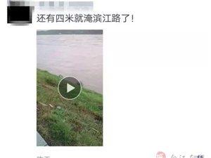 威尼斯人赌场网址长江的水位到底涨了多高?
